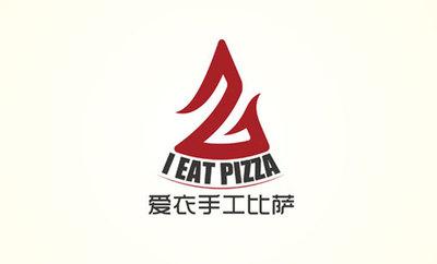 【本土连锁】爱衣手工比萨